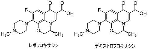 オフロキサシン